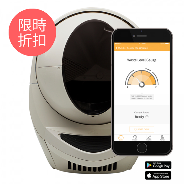 LITTER-ROBOT III 太空球造型自動清潔貓砂盆(APP控制版)淡黃