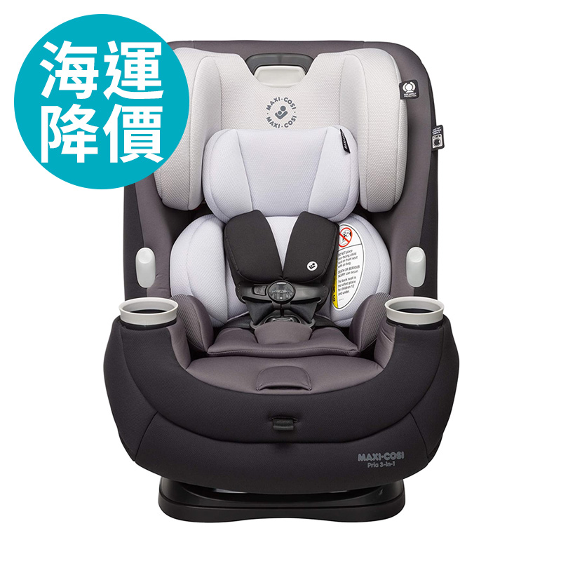 Maxi-Cosi 三合一雙向兒童成長型安全座椅 黑 Pria 3-in-1《11-12月海運降價特惠》
