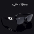 Ray-ban attachment image